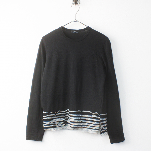 tricot COMME des GARCONS トリココムデギャルソン 裾フリル ウール 長袖 カットソー/クロ トップス【2400011539670】