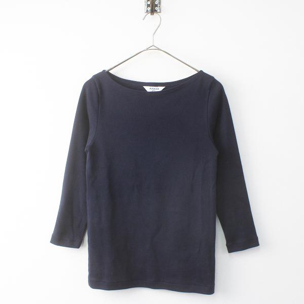 AURALEE × IENA オーラリー イエナ 別注 ボートネック Tシャツ 1/ネイビー トップス カットソー【2400011539991】