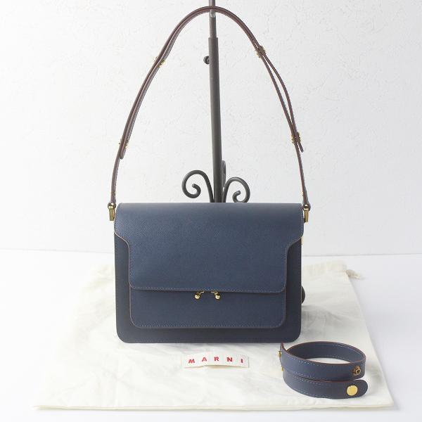 MARNI マルニ TRUNK トランク スモール バッグ 2WAY オリオンブルー/鞄 BAG かばん 小物【2400011540447】