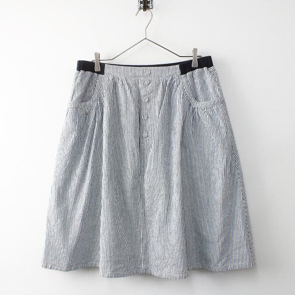 大きいサイズ 定価1.5万 franche lippee フランシュリッペ 2017SS にゃんポケひざ下スカート2(ツー) / ネイビー【2400011541666】