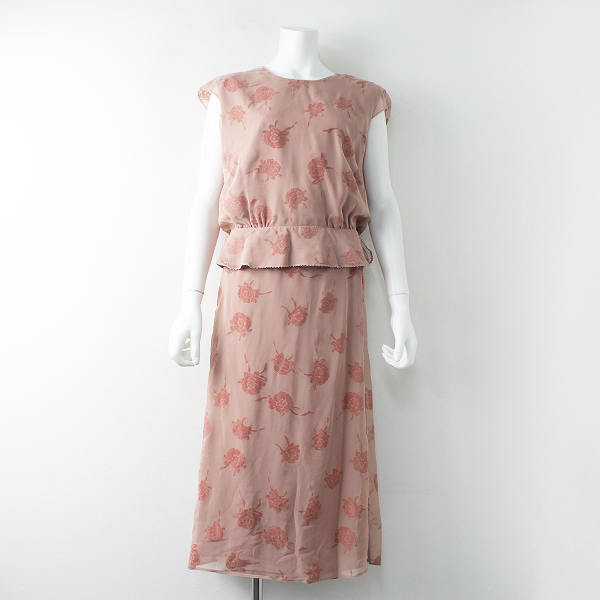INGEBORG インゲボルグ ベロア フラワー セットアップ ワンピース/ピンク ブラウス スカート 花柄【2400011542533】
