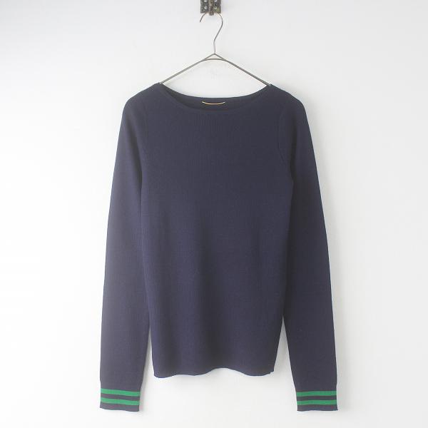 美品 L'Appartemen アパルトモン2018 Sleeze Line ボートネックKnit / ネイビー トップス ニット【2400011544704】