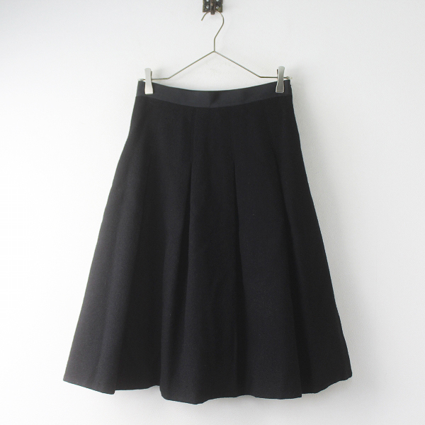MARGARET HOWELL マーガレットハウエル ウール タック フレア スカート 2/ブラック ボトムス ジップフライ【2400011546364】