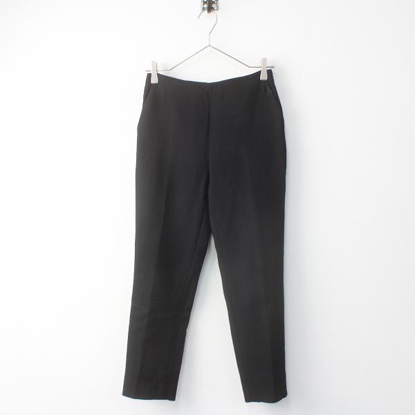 Deuxieme Classe ドゥーズィエムクラス レーヨン カルゼ ボンディング パンツ 34/ブラック ボトムス【2400011546418】