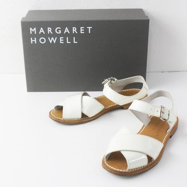 MARGARET HOWELL マーガレットハウエル エナメル ストラップ サンダル 23.0/ホワイト シューズ 靴【2400011546678】