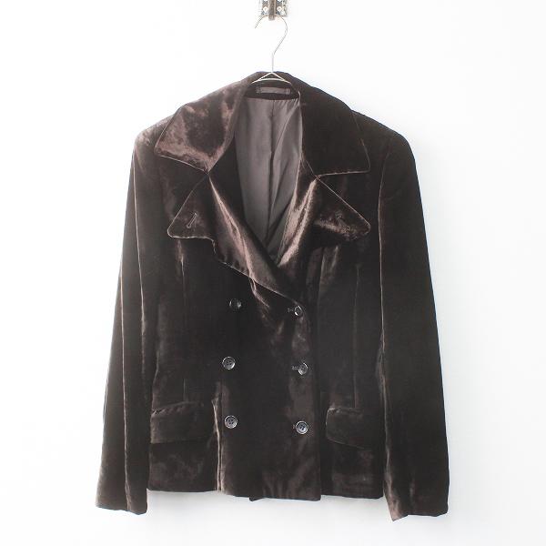 MARGARET HOWELL マーガレットハウエル ベロア ダブル ジャケット 2/ブラウン アウター 上着 羽織り ハオリ【2400011546814】