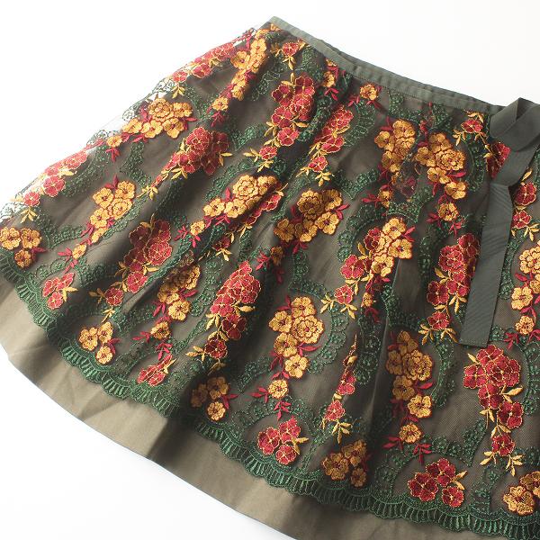 Lois CRAYON ロイスクレヨン フラワー 刺繍 チュール リボン スカート M/カーキ ボトムス 花柄【2400011547460】