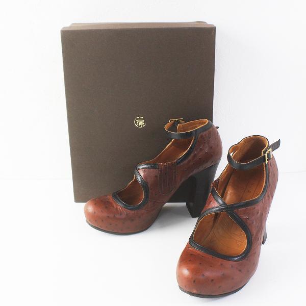 CHIE MIHARA チエミハラ オーストリッチ ストラップ パンプス 38/ブラウン 靴 シューズ くつ【2400011548016】