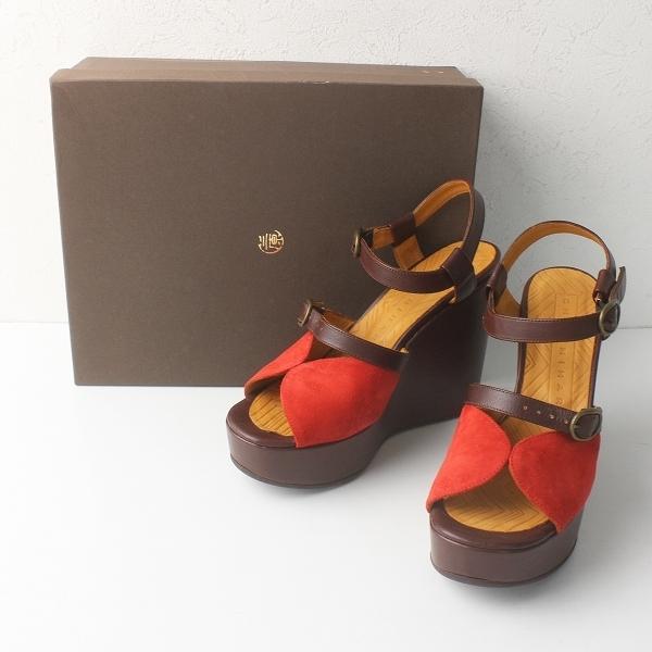 美品 CHIE MIHARA チエミハラ スエード ウェッジソール パンプス バイカラー 38/ブラウン テラコッタ 靴 サンダル【2400011548023】