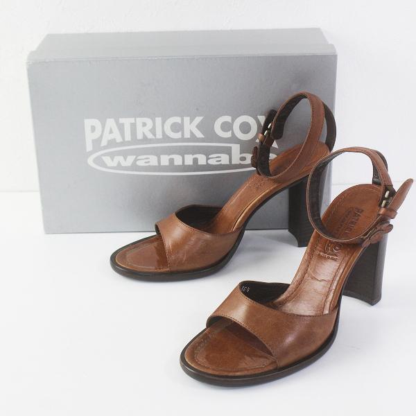 PATRICK COX パトリックコックス レザー サンダル 36.5/ブラウン 茶 靴 シューズ【2400011548047】