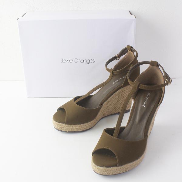 未使用品 Jewel Changes ジュエルチェンジズ ジュート ウェッジソール ストラップ パンプス L/ブラウン 靴 サンダル【2400011548061】