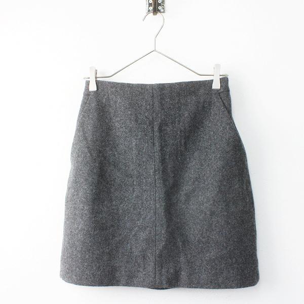 美品 2017AW IENA SLOBEイエナスローブ ウール カルゼ 台形スカート 036 / グレー ミニ ボトムス -.