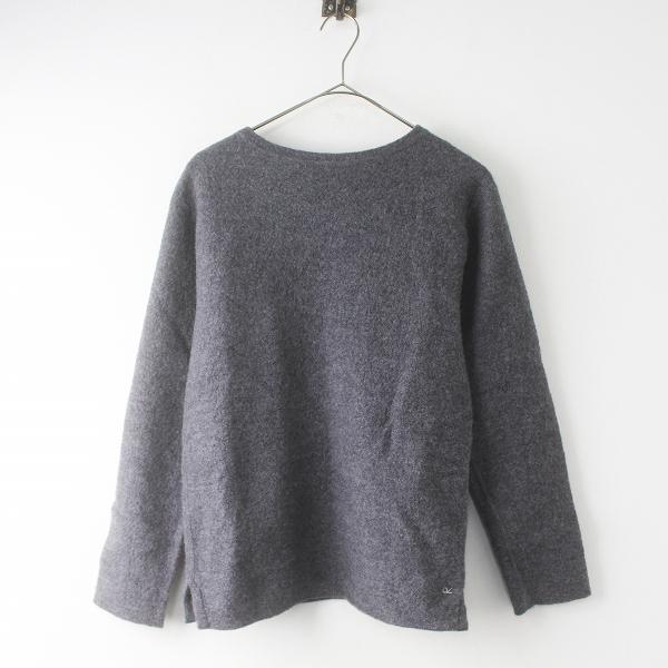 美品 定価3.1万 2019SS 45R 絨毯ニットの908ニッティ 2 / チャコールグレー トップス セーター【2400011550002】