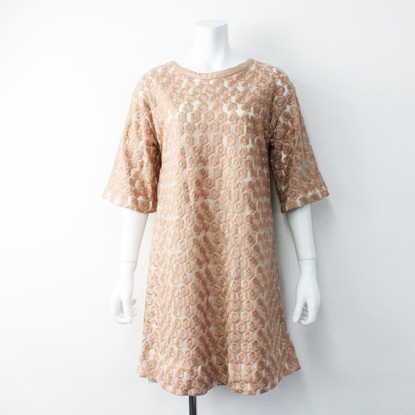 定価3.8万 nesessaire ネセセア ペチコート付き フラワー刺繍 ワンピース F/ピンク 花柄 レース バックボタン【2400011550996】