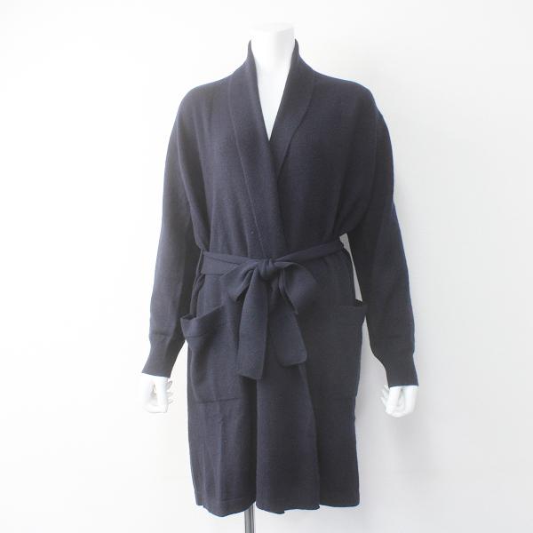 MARGARET HOWELL マーガレットハウエル 日本製 カシミヤ ニット ガウン F/ネイビー アウター 上着 羽織り【2400011551733】