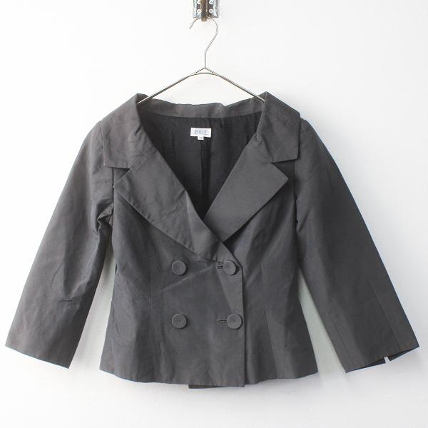 FOXEY BOUTIQUE フォクシーブティック ダブルボタン シルク ジャケット 42///グレー 上着 羽織り トップス【2400011553454】