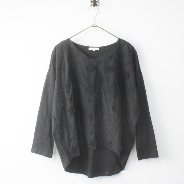 studio CLIP フラワー刺繍 プルオーバー カットソー L/ブラック 黒 トップス 【2400011554178】