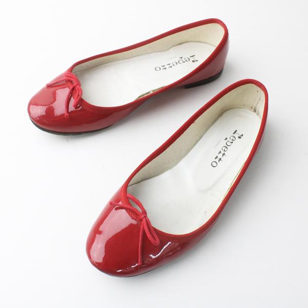 repetto レペット サンドリオン エナメル バレエシューズ 36 1/2/レッド 赤 靴 フラット【2400011554291】