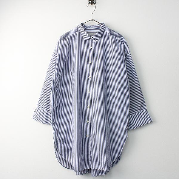 Deuxieme Classe ドゥーズィエムクラス Big Wash シャツ/ブルー トップス ブラウス 長袖【2400011554505】