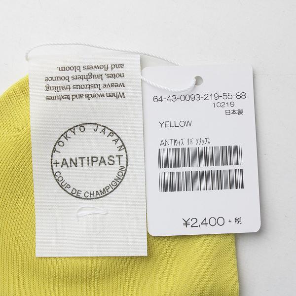 新品 ANTIPAST アンティパスト ウィズリボン ソックス/イエロー 靴下 フリル くつ下【2400011555335】