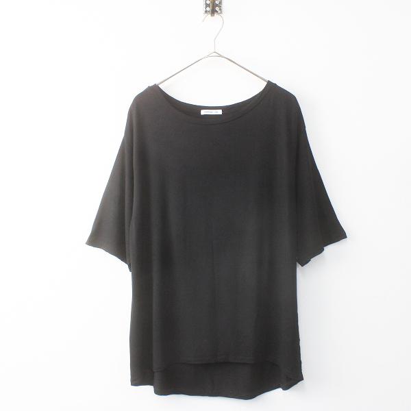 Deuxieme Classe ドゥーズィエムクラス 2019SS Rayon Tシャツ 19070500801010/ブラック クロ トップス 無地【2400011555977】-.