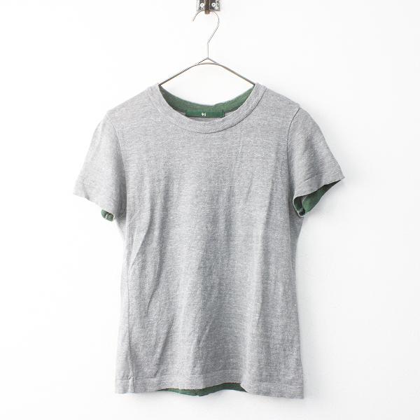 美品 45R フォーティファイブ ギマニット Tシャツ 0/グレー トップス プルオーバー【2400011556332】