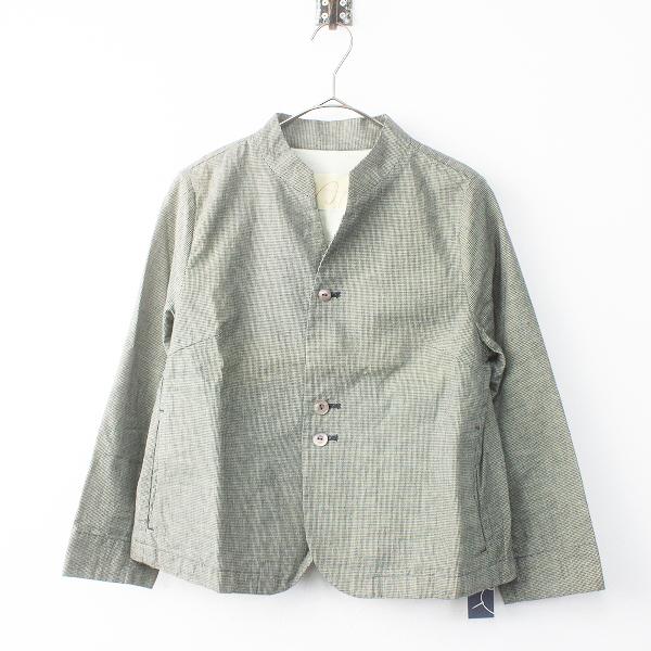 未使用 Pal'las Palace パラスパレス 天然素材ボタン インディゴ染め スタンドカラー ジャケット 2/グリーン 羽織り【2400011556387】