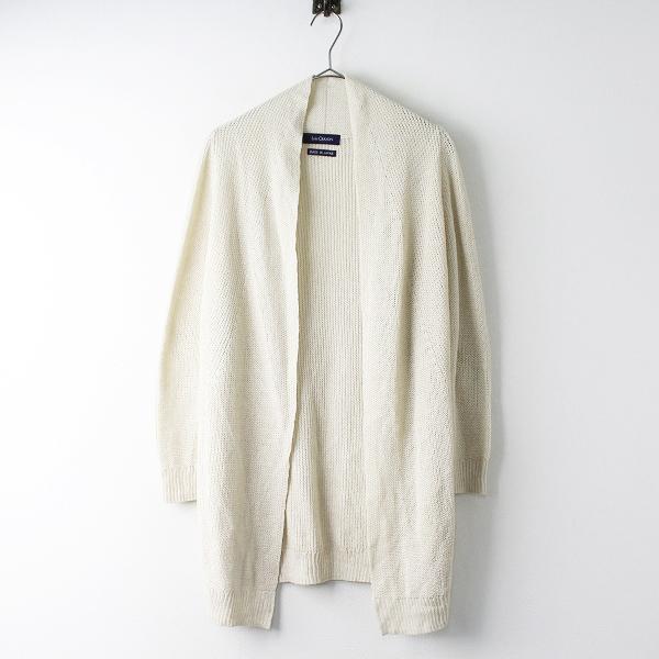未使用品 Lois CRAYON ロイスクレヨン 羽織り ニット ロング カーディガン M/ライトベージュ 上着【2400011556905】