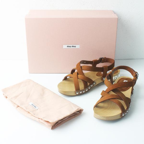 未使用品 miumiu ミュウミュウ スタッズ ビジュー 装飾 スエード レザー クロス サンダル 36/ブラウン 靴 シューズ【2400011558855】