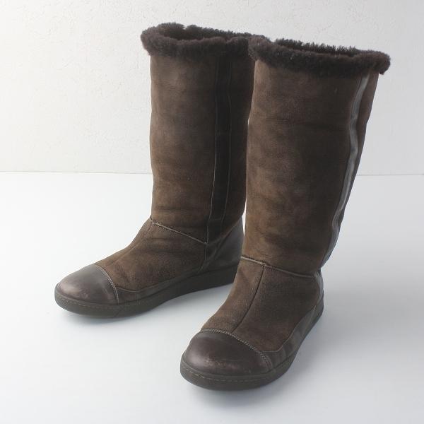 SALVATORE FERRAGAMO サルヴァトーレフェラガモ ムートン レザー ロングブーツ 6///ブラウン 茶 靴 シューズ【2400011558909】