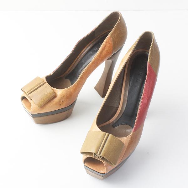 MARNI マルニ リボン 配色 レザー パンプス///ブラウン系 靴 くつ シューズ【2400011558930】
