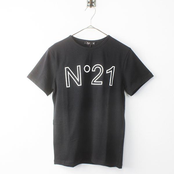 未使用品 N°21 ヌメロヴェントゥーノ ロゴ プリント 半袖 Tシャツ 42/ブラック クロ トップス【2400011560001】