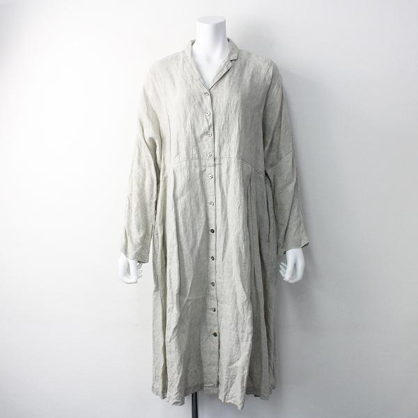 nest Robe ネストローブ リネン タック シャツ ワンピース/グレージュ 前開き 羽織り フレア【2400011560223】