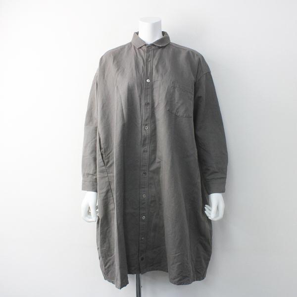 nest Robe ネストローブ ヘリンボーン シャツ ワンピース/グレー 前開き ワイド 羽織り【2400011560254】