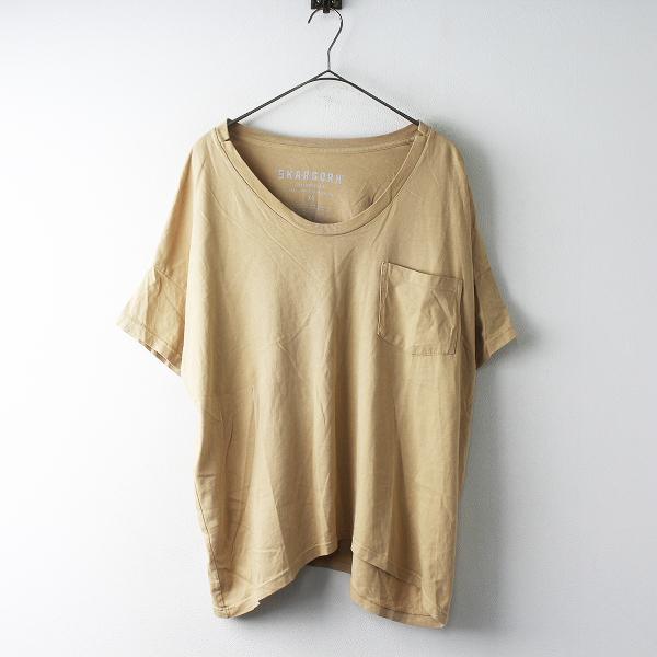 2019SS Deuxieme Classe ドゥーズィエムクラス SKARGORN ポケツキ ワイドTシャツ ビッグシルエット/ブラウン キャメル -.【2400011561404】