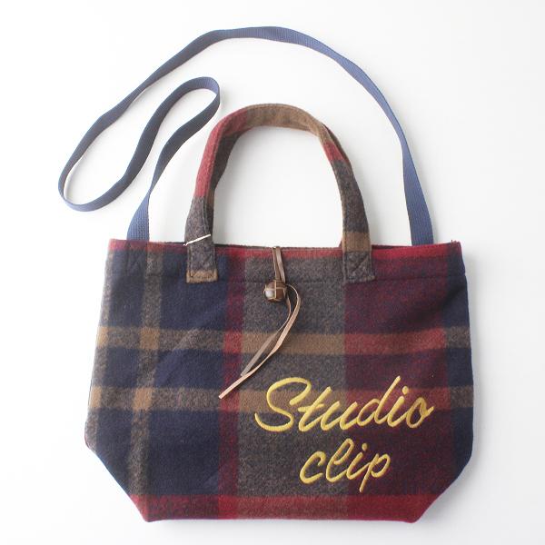 未使用 studio CLIP スタジオクリップ チェック ロゴ刺繍 トート バッグ 2way F/レッド×ブラウン×ネイビー 手提げ【2400011562197】
