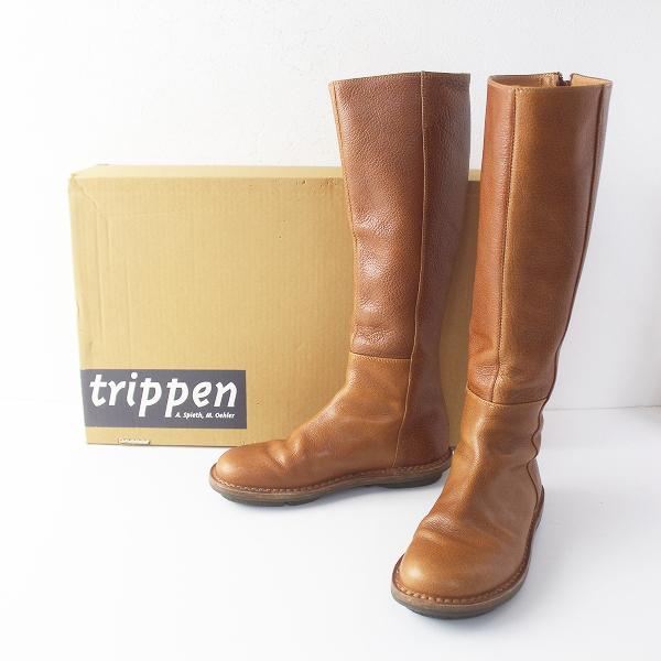 trippen トリッペン tower タワー レザー ロング ブーツ 38/ブラウン ジップアップ 切り替え フラット シューズ【2400011562593】