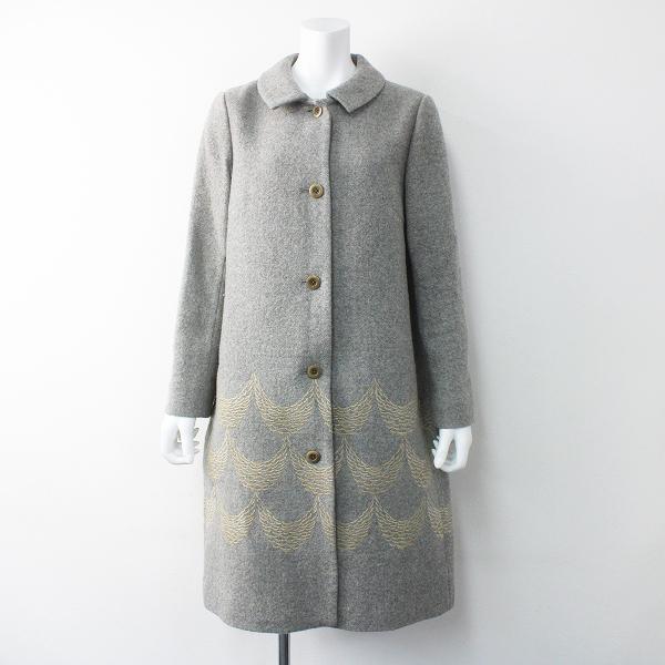 Sally Scott サリースコット 刺繍 ウール ステンカラー コート 11AR/グレー アウター 上着 ロング 長袖【2400011564870】
