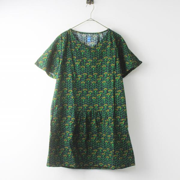 青衣 あをごろも 京都 小花柄 Vネック ワンピース F/ネイビー グリーン フレア【2400011565099】