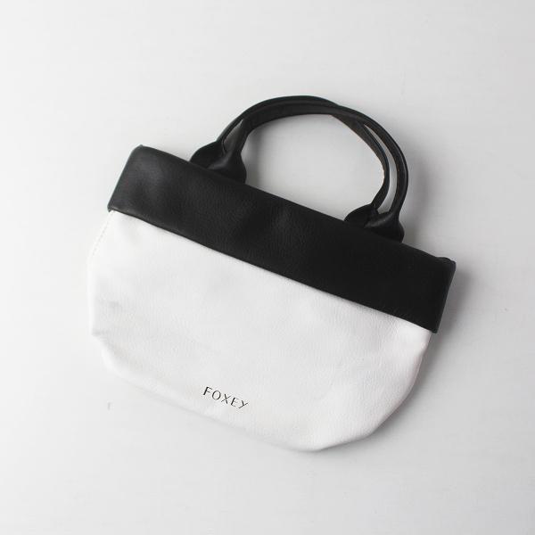 FOXEY フォクシー バイカラー ミニ トート バッグ/ホワイト ブラック 鞄 BAG 手提げ【2400011565600】