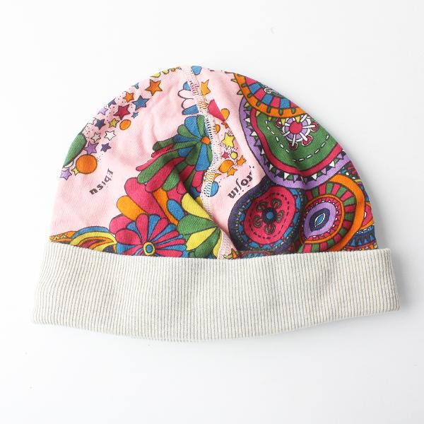 美品 KAPITAL キャピタル 七福神 ワッチ CAP/ピンクベース 帽子 サイケデリック ビーニー 小物【2400011566003】