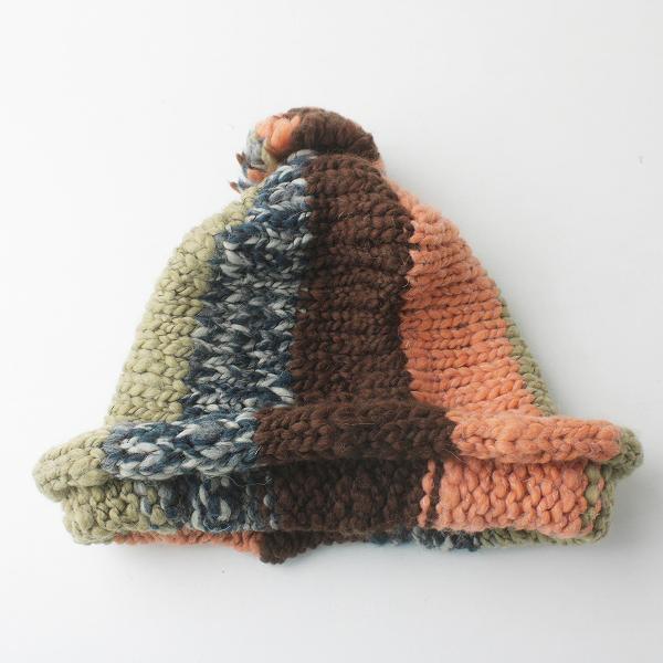 CA4LA カシラ ツバ付き ざっくり ニットキャップ ボンボン付き/マルチ 帽子 ボーダー カラフル【2400011566096】