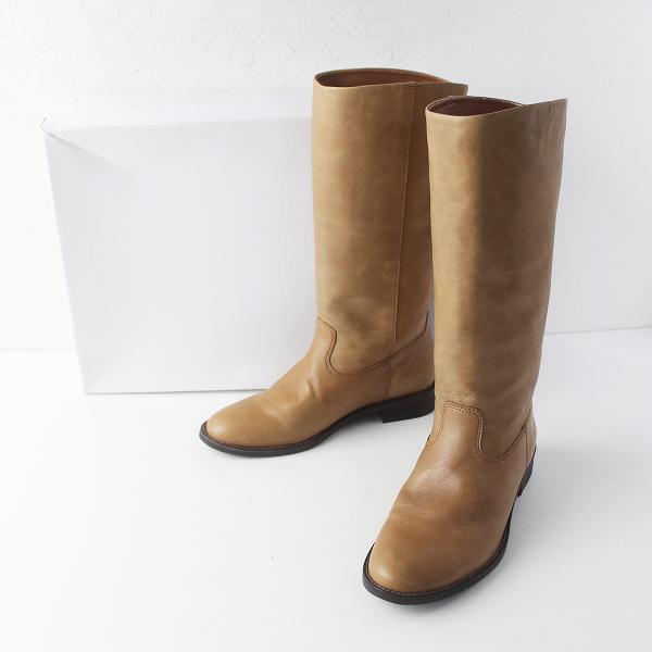 美品 weg ウェグ レザー ロング ブーツ 37/ブラウン 靴 くつ シューズ【2400011566423】