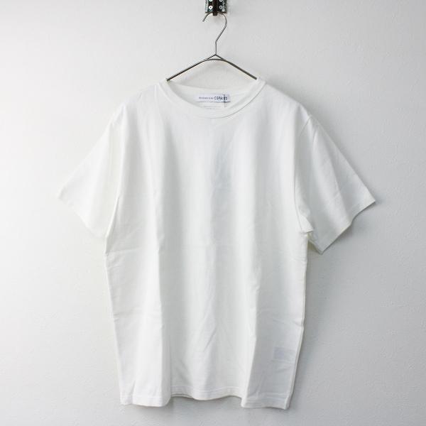 美品 Veritecoeur et ses COPAINS ヴェリテクール コパン コットン クルーネック Tシャツ 0/ホワイト トップス【2400011566775】