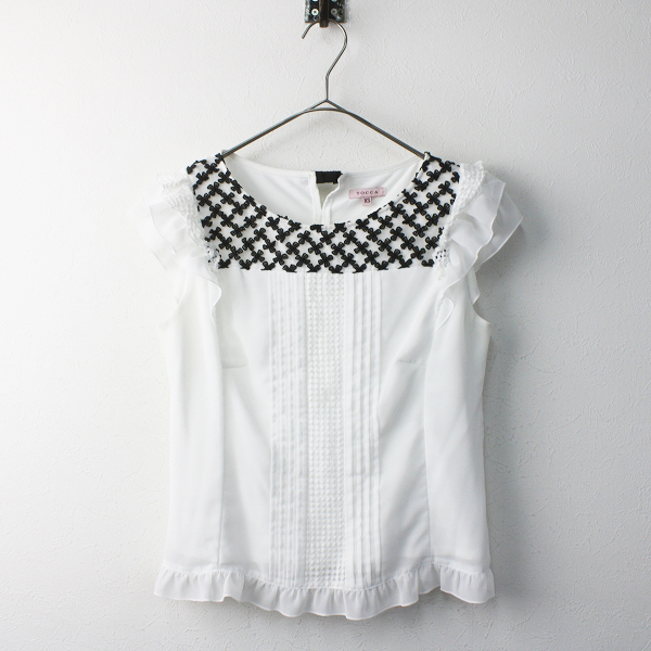 TOCCA トッカ LACY NEWS カットソー XS/ホワイト トップス Tシャツ モノトーン【2400011566980】