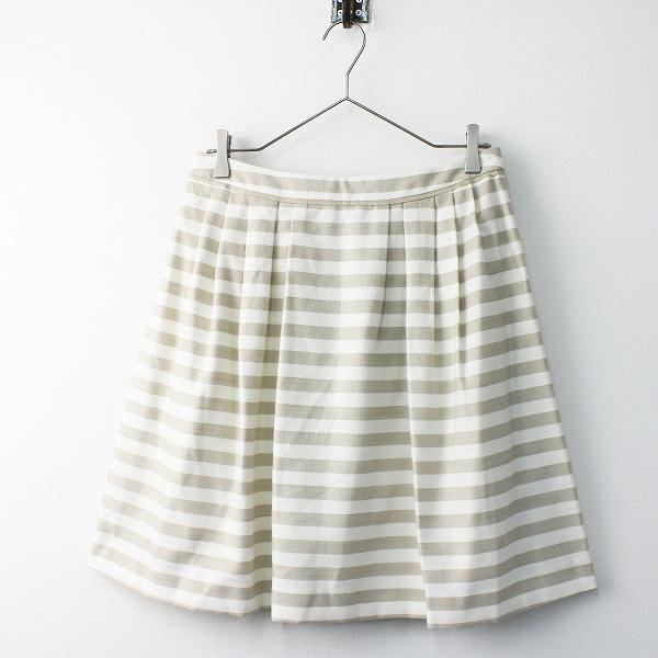 UNTITLED アンタイトル タック入り ボーダー スカート 3/ベージュ ボトムス【2400011567284】