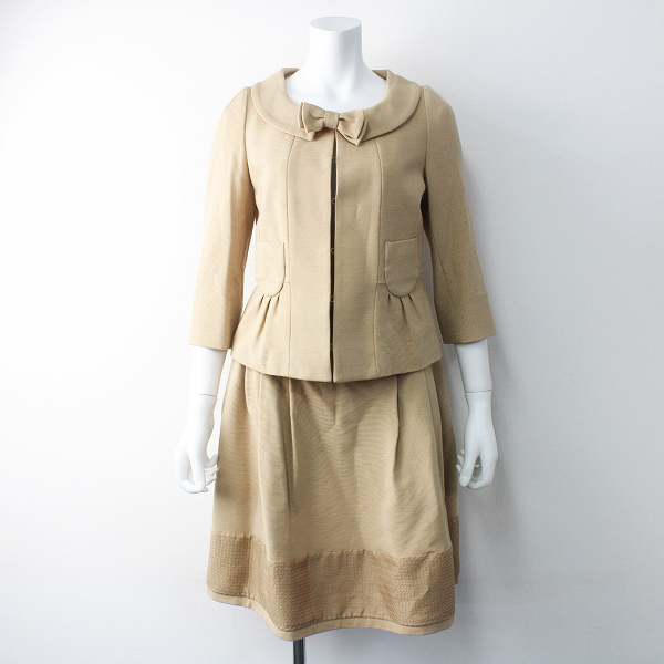 新品 TO BE CHIC トゥー ビー シック リボン 2way 上下 セットアップ スーツ 40/ベージュ ジャケット スカート【2400011567451】