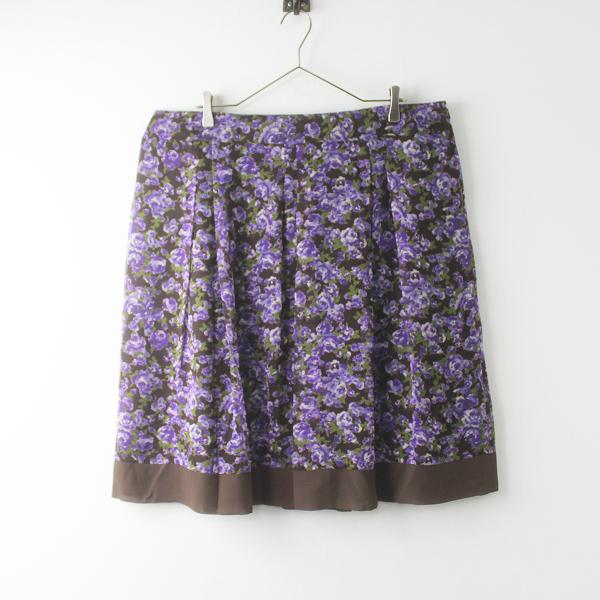 未使用 大きいサイズ 定価1.5万 Aylesbury アリスバーリー フラワープリント タック スカート 23/パープル サイドジップ【2400011567611】