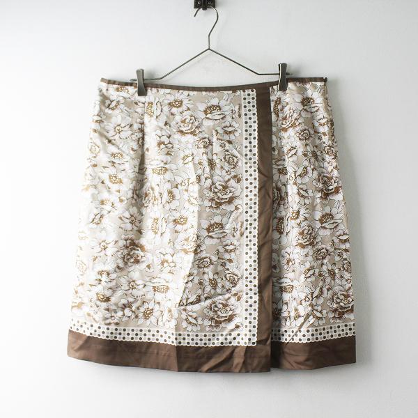 未使用 大きいサイズ 定価1.6万 Aylesbury アリスバーリー フラワープリント ポリエステル タック スカート 23【2400011567826】