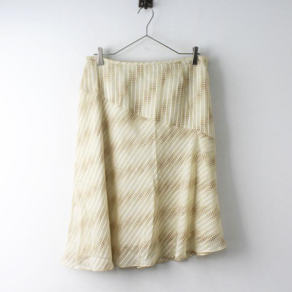 大きいサイズ Aylesbury アリスバーリー 総柄 ポリエステル スカート 15/ベージュ サイドジップ フレア ボトムス【2400011567833】